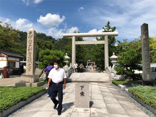 f:id:yukinekokei:20201006221346j:image