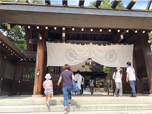 f:id:yukinekokei:20201006222059j:image