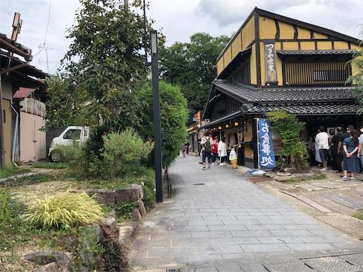 f:id:yukinekokei:20201007163543j:plain