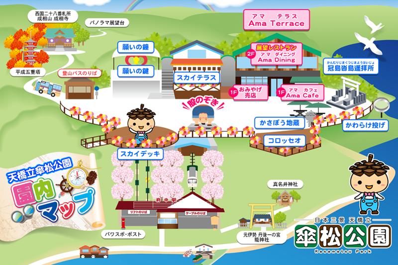 f:id:yukinekokei:20201007173612p:plain