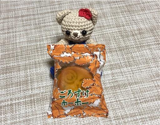 f:id:yukinekokei:20201008192701j:image