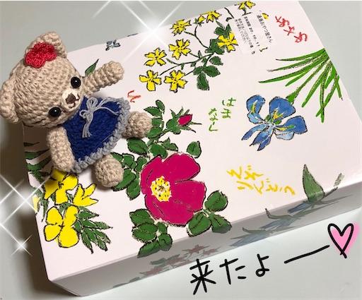f:id:yukinekokei:20201008194734j:image