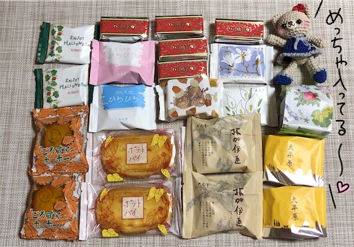 f:id:yukinekokei:20201008204003j:image