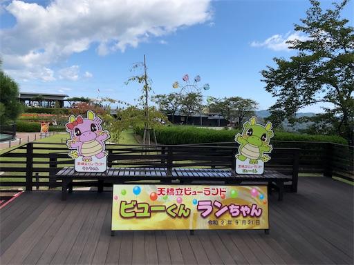f:id:yukinekokei:20201012142842j:image