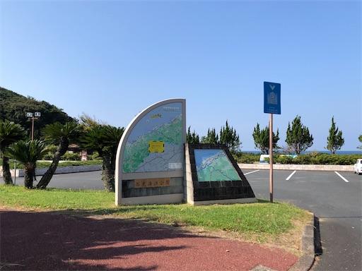 f:id:yukinekokei:20201022094502j:image