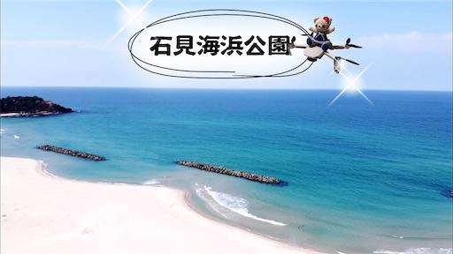 f:id:yukinekokei:20201023203946j:image