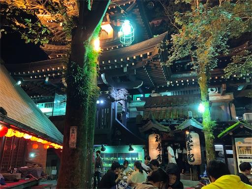 f:id:yukinekokei:20201025221647j:image