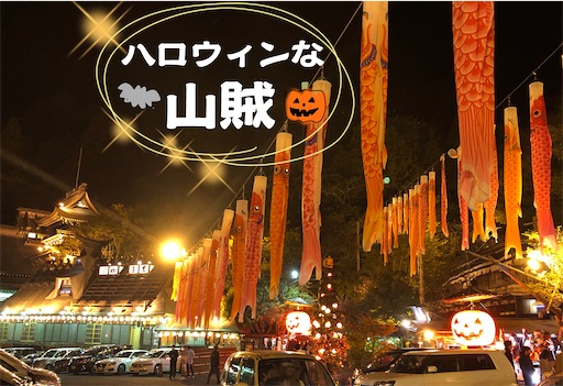 f:id:yukinekokei:20201026213656j:image