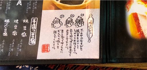 f:id:yukinekokei:20201027202821j:image