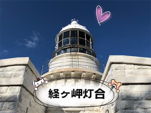 f:id:yukinekokei:20201031235822j:image