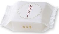 f:id:yukinekokei:20201101110709j:plain