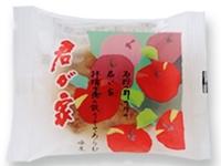 f:id:yukinekokei:20201101111220j:plain