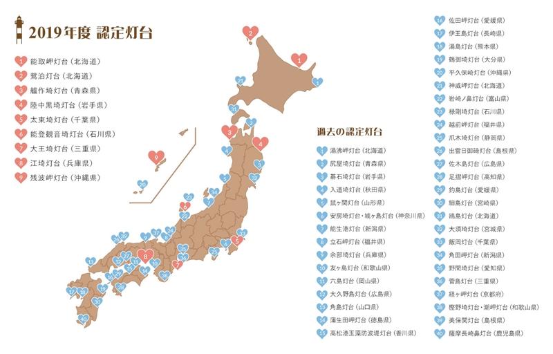 f:id:yukinekokei:20201101142041j:plain