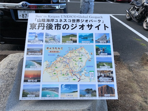 f:id:yukinekokei:20201101200910j:image