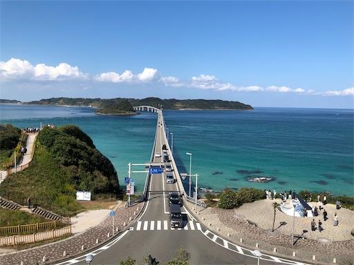 f:id:yukinekokei:20201102103808j:image