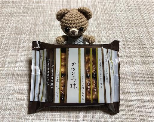 f:id:yukinekokei:20201106213722j:image