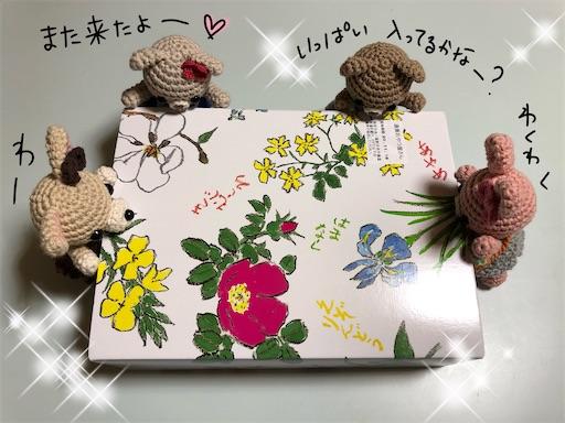 f:id:yukinekokei:20201106215131j:image