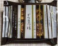 f:id:yukinekokei:20201107202506j:plain