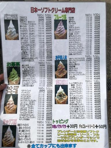 f:id:yukinekokei:20201108145146j:image