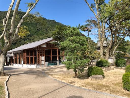 f:id:yukinekokei:20201108152136j:image