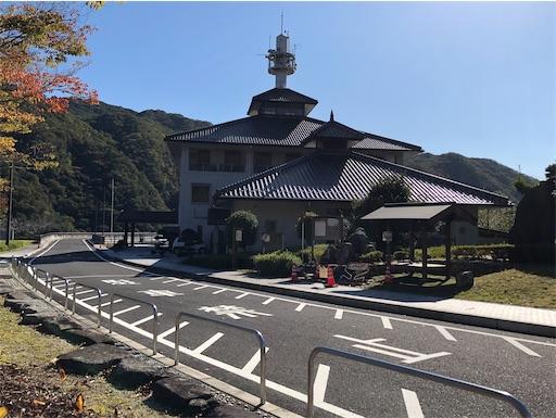 f:id:yukinekokei:20201110153121j:image