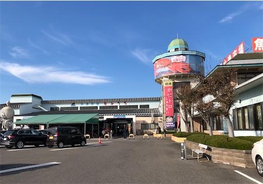 f:id:yukinekokei:20201116084738j:image