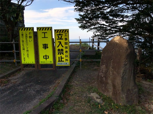 f:id:yukinekokei:20201116121218j:image