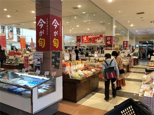 f:id:yukinekokei:20201116130102j:image