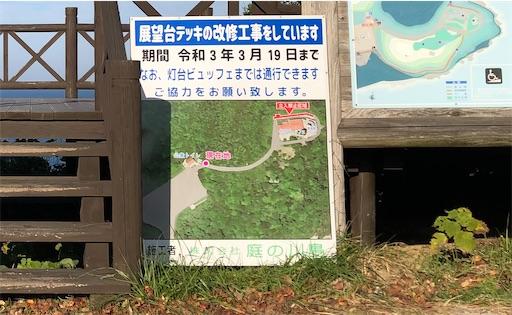 f:id:yukinekokei:20201118094158j:image