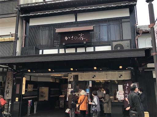 f:id:yukinekokei:20201123204818j:image