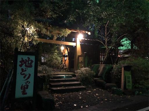 f:id:yukinekokei:20201123205020j:image