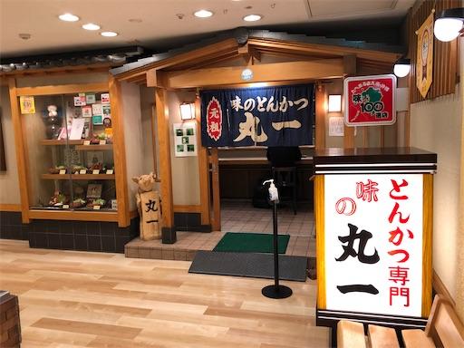 f:id:yukinekokei:20201123205131j:image