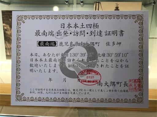 f:id:yukinekokei:20201123205542j:image