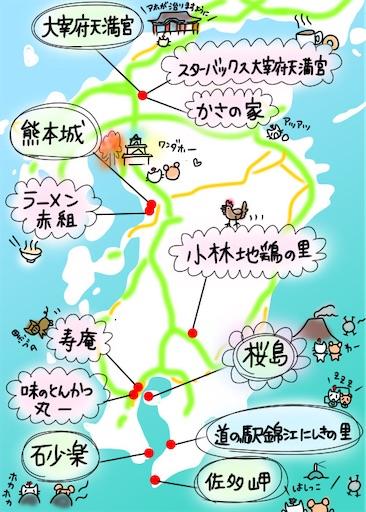 f:id:yukinekokei:20201124222406j:plain