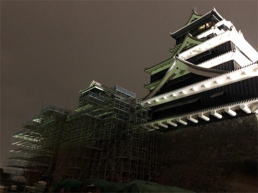 f:id:yukinekokei:20201125223631j:image