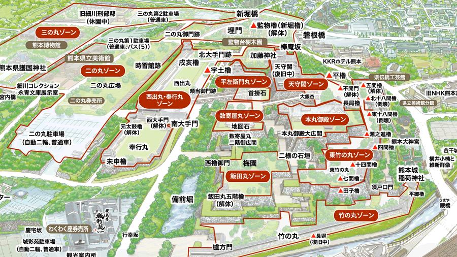 f:id:yukinekokei:20201126222811p:plain