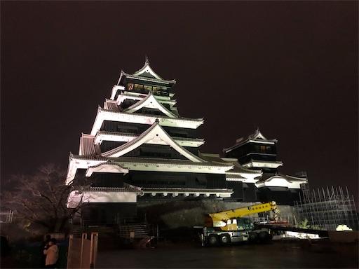 f:id:yukinekokei:20201127181937j:image