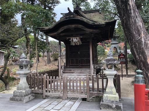 f:id:yukinekokei:20201128203040j:image