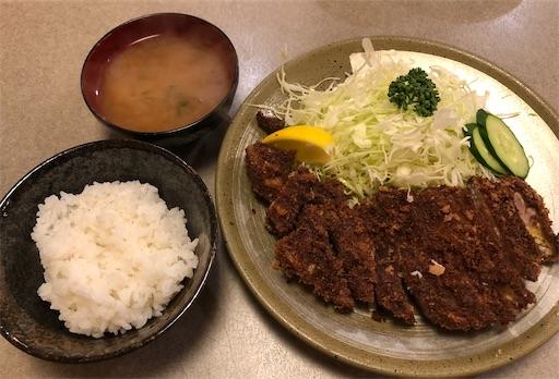 f:id:yukinekokei:20201129081429j:image
