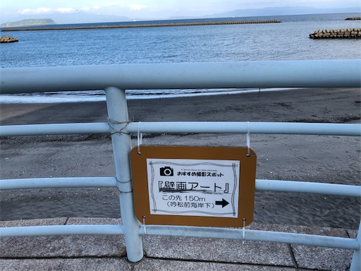 f:id:yukinekokei:20201129082146j:image