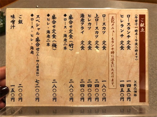 f:id:yukinekokei:20201204121720j:image
