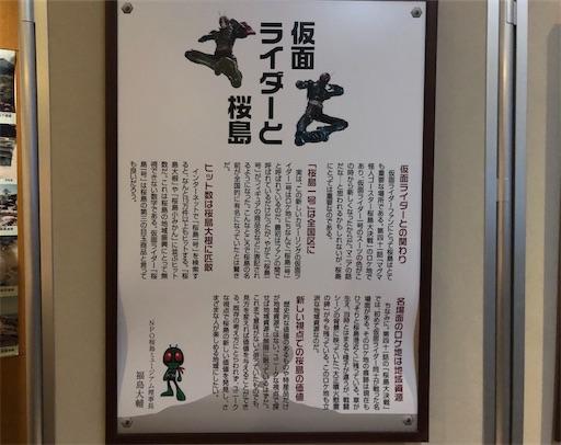 f:id:yukinekokei:20201209081857j:image