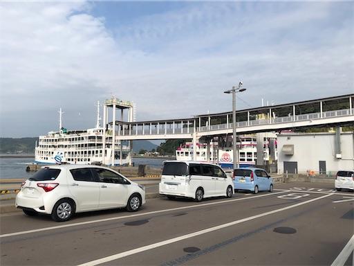 f:id:yukinekokei:20201209090720j:image