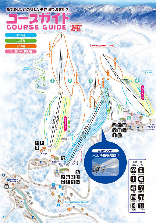 f:id:yukinekokei:20201215163134p:plain