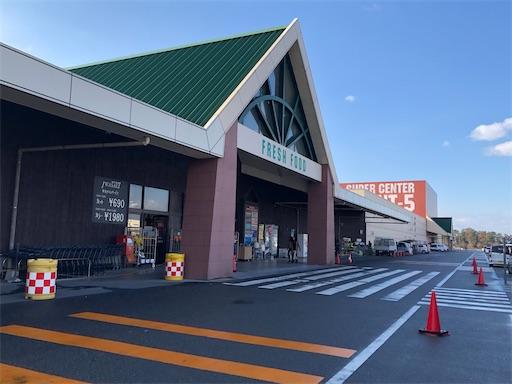 f:id:yukinekokei:20201228220452j:image