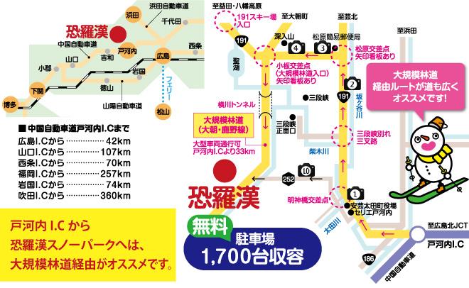 f:id:yukinekokei:20210104105727j:plain