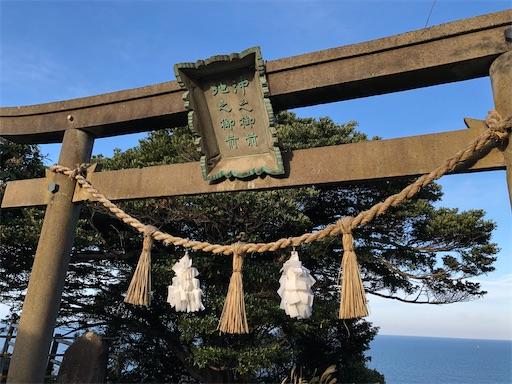 f:id:yukinekokei:20210107222622j:image