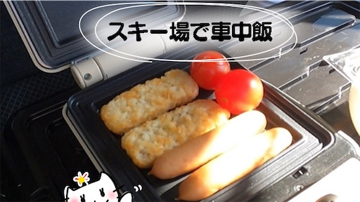 f:id:yukinekokei:20210205173609j:image