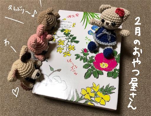 f:id:yukinekokei:20210212094700j:image
