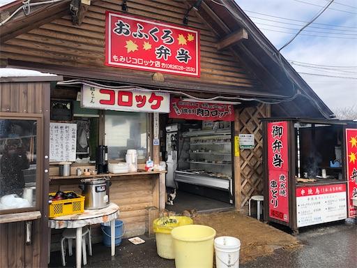 f:id:yukinekokei:20210219201906j:image